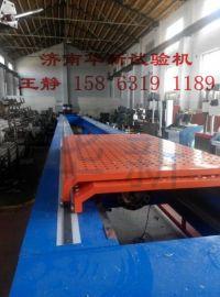 100吨卧式拉力试验机