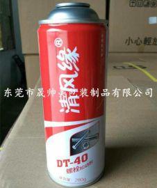 气雾罐, 马口铁气雾罐, 螺栓松动剂铁罐, 铁罐
