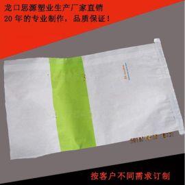 供应用于食品级包装出口商检单-生产食品级牛皮纸袋厂家