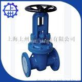导热油专用闸阀 法兰碳钢闸阀 SZUZ41H  上海专业生产供应