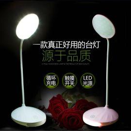 欧式锂电池usb充电新奇特创意礼品led触摸台灯学生小夜灯