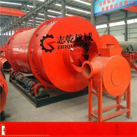 多层滚筒三筒烘干机 河沙干燥烘干设备 志乾节能三回程烘干机