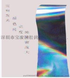 特殊材料标签制作 防伪标签图案 镭射标签 商标标签