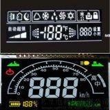 厂家供应各种类型汽车空调控制器LCD液晶屏