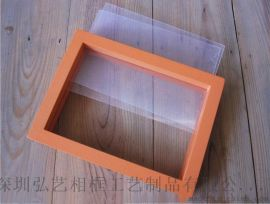 厂家直销 上/侧边开孔 抽取式 双面玻璃实木相框 创意摆台双面框