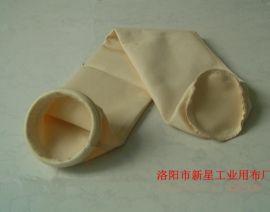 河南厂家供应直径130氟美斯除尘袋 耐高温除尘袋