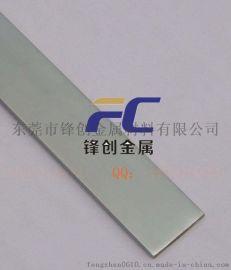 进口9260弹簧钢板 弹性板料 9260弹簧板价格 东莞锋创供应