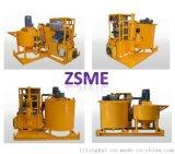 ZMG100-400-700制浆注浆机组