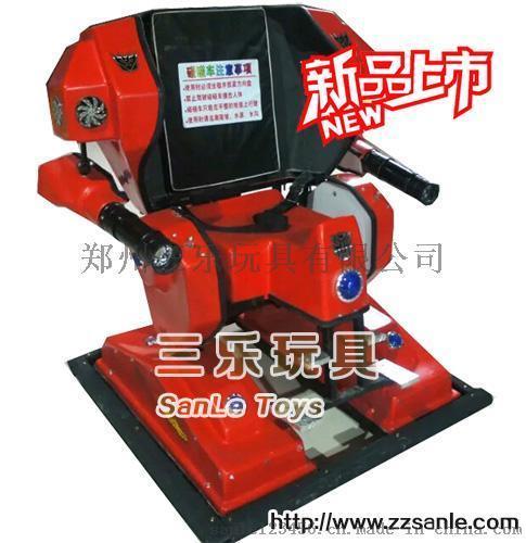 河南郑州机器人碰碰车站立直走金刚机器人