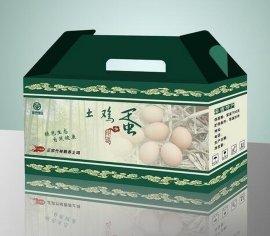 郑州土特产包装设计/郑州土特产包装盒制作/郑州礼品盒制作/郑州包装印刷厂