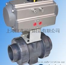 白湖阀门 Q611S气动塑料球阀(RPP, UPVC, CPVC, PVDF)
