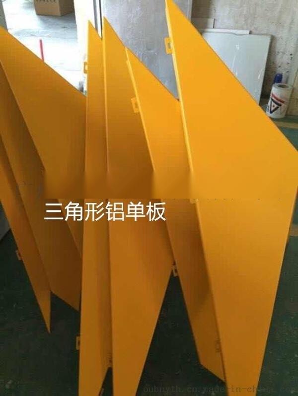 广东门头铝单板供应商-广东铝门头铝单板定制厂家