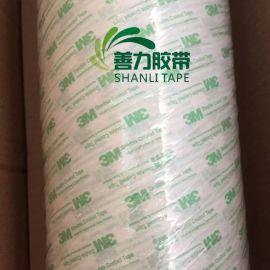 3M双面胶带模切 西门子专用双面胶带 3M55261白底绿字双面胶带