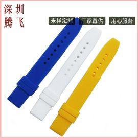 深圳手表厂家直销 16mm食品级硅胶表带 运动饰品夜光腕带零售批发