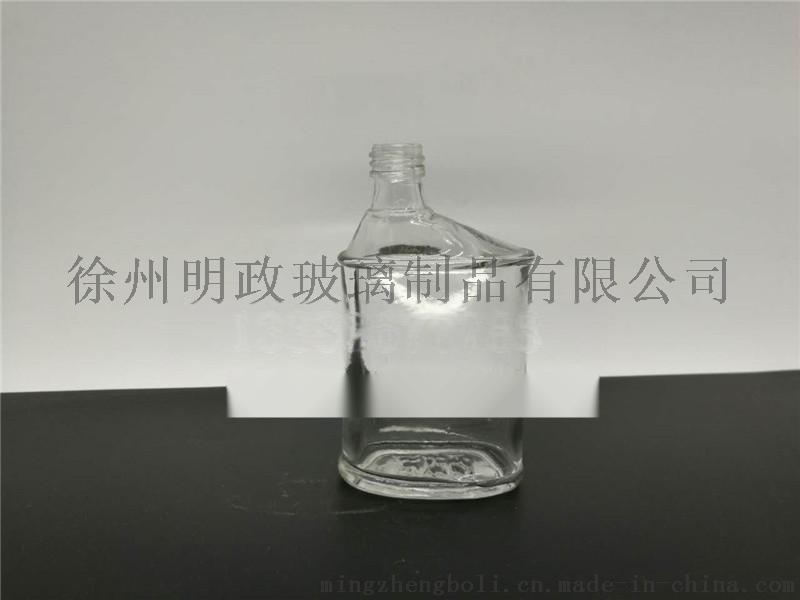 白酒瓶. 酒瓶子图片. 白酒瓶生产厂家. 酒瓶批发