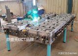 DCT28三维柔性焊接工装