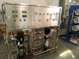 RO-500单级反渗透纯水机 工业用反渗透  小型水厂专用