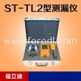 ST-TL2型地下管道听漏仪