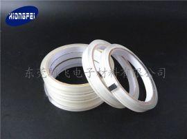 固定透明定位胶带/高温胶带/隐形胶带YX008-1