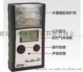 英思科GB90手持式单一可燃气体检测仪