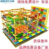 藍童拓展攀爬設備廠家室內兒童遊樂園淘氣堡