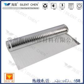 厂家大量批发供应2毫米EPE复PE膜 铝膜 地板防潮膜 包装保护膜
