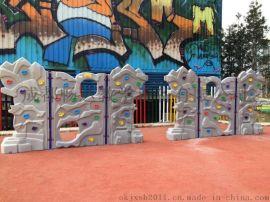 兒童游樂玩具設施,成都兒童攀爬架,幼兒園塑料攀巖架