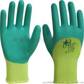 星宇手套L538透气专家 进口天然乳胶发泡柔软舒适半浸防护手套