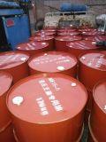 液壓支架乳化油