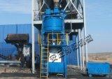 博陽煤粉噸袋包裝機|煤炭噸包包裝秤