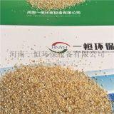 吉林水处理石英砂滤料质量保证 精制石英砂滤料生产厂家