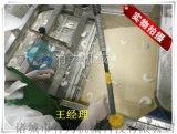鱼排生产加工设备,鱼排裹粉机,鱼排上浆裹粉机