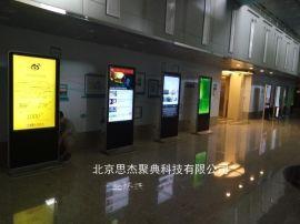 思杰聚典提供落地式广告机查询触摸一体机交互显示系统