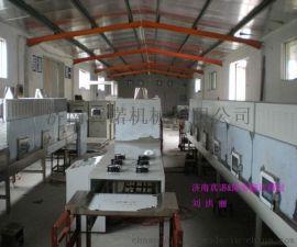 宠物饲料微波干燥设备,山东微波烘干机厂家