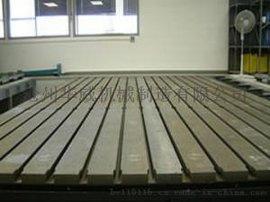 划线平板   焊接平板   试验平台   华威制造  品质保证