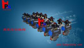 聚氨酯高压发泡设备,高压发泡设备,太阳能发泡设备