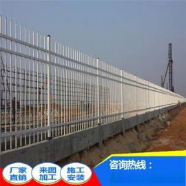 锌钢防盗栏杆 东莞工厂护栏施工价 惠州工业区围栏网围界围墙网栏