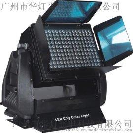 广州华灯CL-LN1503LED城市之光
