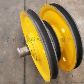 32t轧制滑轮组 卷扬机滑轮组 起重提升设备专用滑轮组 吊车滑轮组 量大从优 品质保障
