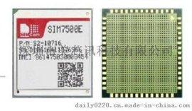 SIMCOM  GSM/GPS 4G SIM7500E 无线通讯模块