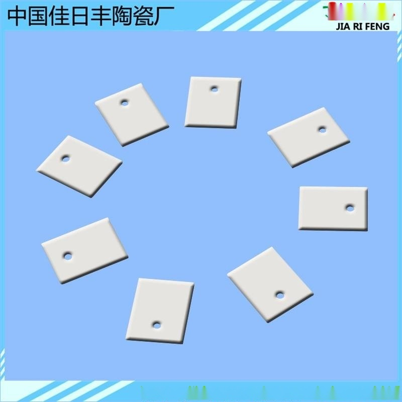TO-3P陶瓷片20*25*1MM TO-247氧化铝 陶瓷导热绝缘垫片