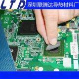 0.25mm带玻纤导热硅胶片 IC芯片导热硅胶片 led导热硅胶片