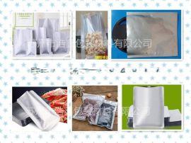 杭州市复合铝箔包装袋,富阳市复合铝箔包装袋,复合铝箔包装袋厂家地址