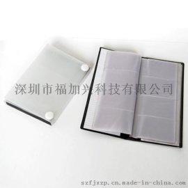 PVC证件套商务证件册