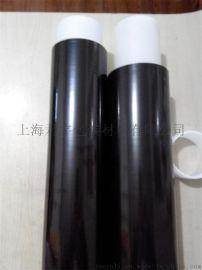 供应君宇K-8258H黑色KAPTON胶带