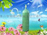 廣州芳村二氧化碳氣體生產企業