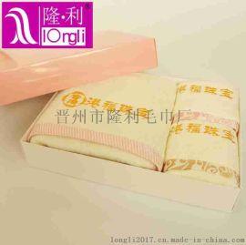 毛巾厂家 企业员工福利 纯棉广告礼品毛巾浴巾礼盒套装三件套定制