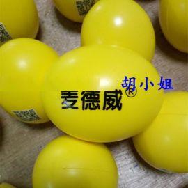深圳定制PU发泡玩具公仔,儿童礼品玩具,深圳泡绵,pu球
