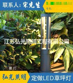 江苏弘光照明销售花园别墅景观庭院灯室外草坪灯