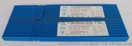 Z408镍基合金铸铁焊条 ENiFe-CI镍铁铸铁焊条